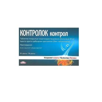 КОНТРОЛОК КОНТРОЛ 20мг. стомашно-устойчиви таблетки 14бр. | CONTROLOC CONTROL 20mg gastro-resistnt tablets 14s
