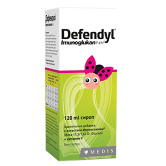 ДЕФЕНДИЛ сироп 120мл | DEFENDYL siryp 120ml