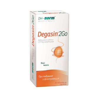 ДЕГАЗИН 2GO таблетки за смучене x 20бр ВАЛМАРК | DEGASIN 2GO tabs x 20s WALMARK
