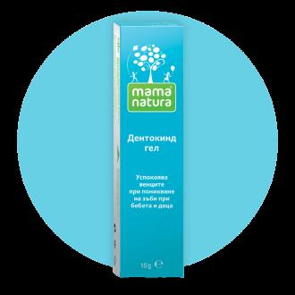 ДЕНТОКИНД гел за венци 10гр | DENTOKIND gel 10g