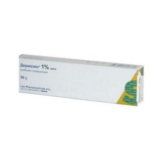 ДЕРМАЗИН 1% крем 50гр. | DERMAZIN 1% cream 50g