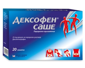 ДЕКСОФЕН 25мг. гранули за перорален разтвор - сашета 20бр. | DEXOFEN 25mg granules for oral solution - sachets 20s