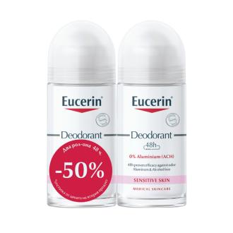 Рол-oн дезодорант без алуминиеви соли за чувствителна кожа 2 x 50мл ЮСЕРИН | Anti-perspirant deodorant without aluminium for sensitive skin 2 x 50ml EUCERIN