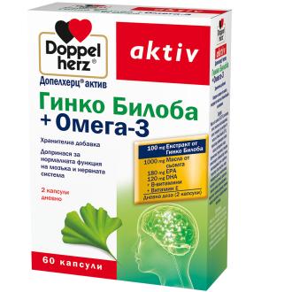 ГИНКО БИЛОБА + ОМЕГА 3 60 капсули ДОПЕЛХЕРЦ | GINKO BILOBA + OMEGA-3 60 capsules DOPPELHERZ