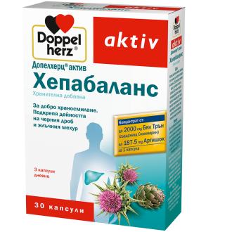 ХЕПАБАЛАНС 30 капсули ДОПЕЛХЕРЦ | HEPABALANCE 30 capsules DOPPELHERZ