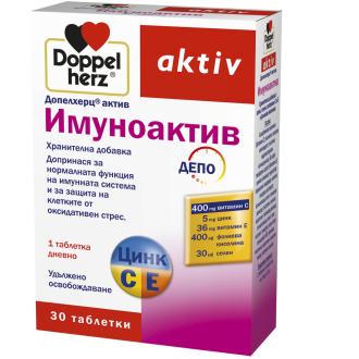 ИМУНОАКТИВ 30 таблетки ДОПЕЛХЕРЦ | IMMUNOAKTIV 30 tabs. DOPPELHERZ