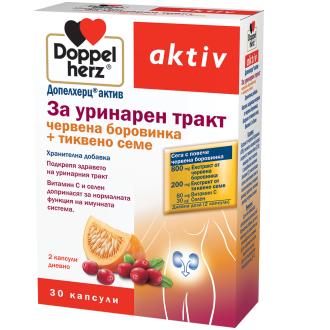 За уринарен тракт (червена боровинка+тиквено семе) 30 капсули ДОПЕЛХЕРЦ | Cranberry + pumpkin seed 30 capsules DOPPELHERZ