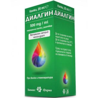 ДИАЛГИН 500мг. перорален разтвор 20мл. | DIALGIN 500mg oral drops 20ml