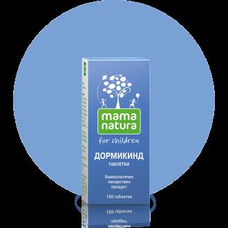 ДОРМИКИНД таблетки 150бр. | DORMIKIND tablets 150s