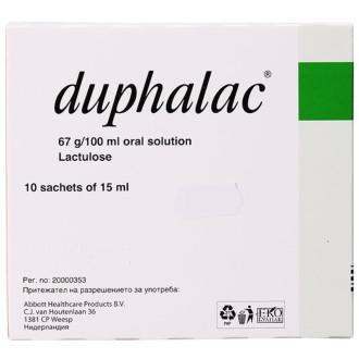 ДУФАЛАК перорален разтвор - сашета 15мл. 10бр. | DUPHALAC oral solution - sachets 15ml 10s