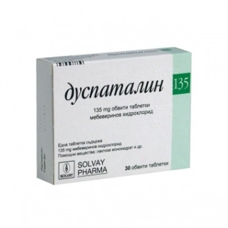 ДУСПАТАЛИН 135мг. обвити таблетки 30бр. | DUSPATALIN 135mg coated tablets 30s