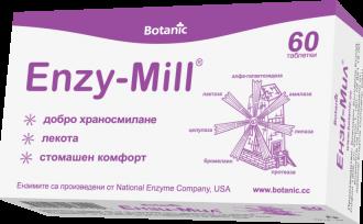 ЕНЗИМИЛ таблетки 60бр. БОТАНИК | ENZYMILL tablets 60s BOTANIC