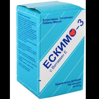 ЕСКИМО-3 с Витамин Е капсули х 105бр | ESKIMO-3 with Vitamin E capsules x 105s