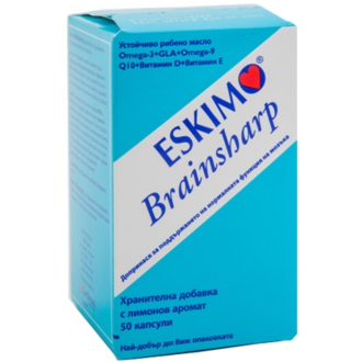 ЕСКИМО БРЕЙНШАРП капсули х 50бр | ESKIMO BRAINSHARP capsules x 50s