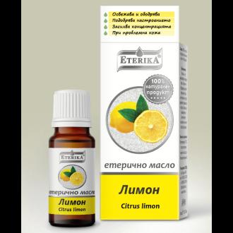 Етерично масло от ЛИМОН 10мл ЕТЕРИКА   Essential LEMON oil 10ml ETERIKA