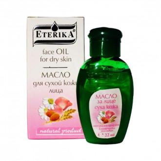 ЕТЕРИКА МАСЛО ЗА ЛИЦЕ За суха кожа 22мл. | ETERIKA FACE OIL For dry skin 22ml