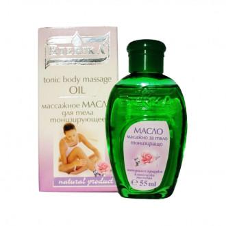 ЕТЕРИКА Тонизиращо масажно масло за тяло 55мл. | ETERIKA Toning body massage oil 55ml