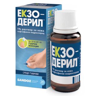 ЕКЗОДЕРИЛ 1% разтвор за кожа 20мл. | EXODERIL 1% cutaneous solution 20ml