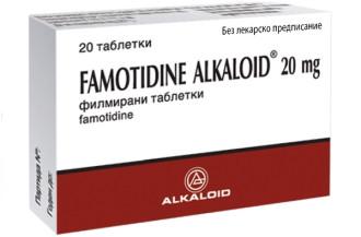 ФАМОТИДИН АЛКАЛОИД 20мг. филмирани таблетки 20бр. | FAMOTIDINE ALKALOID 20mg film-coated tablets 20s