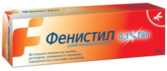 ФЕНИСТИЛ 0,1% гел 30гр | FENISTIL 0,1% gel 30g