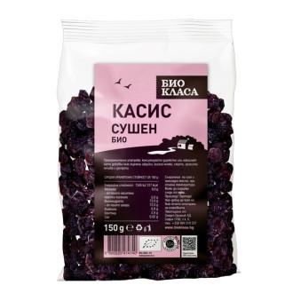 БИО Сушен касис 150гр БИО КЛАСА | BIO Dried black currant 150g BIO KLASA