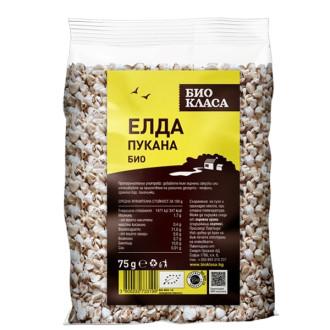 БИО Елда пукана 75гр БИО КЛАСА | BIO Buckwheat pop 75g BIO KLASA