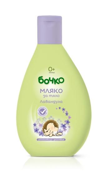 БОЧКО Мляко за тяло Лавандула 200мл | BOCHKO Body milk Lavender 200ml