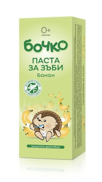 БОЧКО Паста за зъби БАНАН 50мл | BOCHKO Toothpaste BANANA 50ml