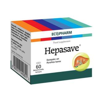 ХЕПАСЕЙВ желатинови капсули х 60бр ЕКОФАРМ | HEPASAVE caps x 60s ECOPHARM