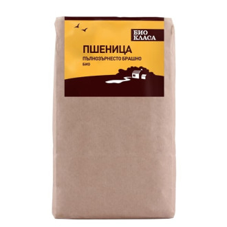 БИО Пълнозърнесто брашно от Пшеница 1кг БИО КЛАСА | BIO Wholegrain Wheat flour 1kg BIO KLASA
