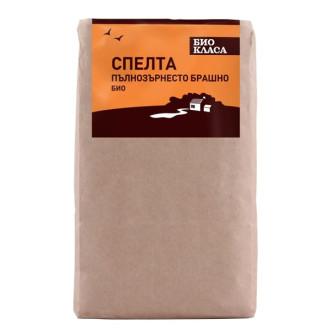 БИО Пълнозърнесто брашно от Спелта 1кг БИО КЛАСА | BIO Wholegrain Spelt flour 1kg BIO KLASA