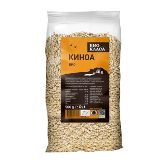 БИО Киноа 250гр или 500гр БИО КЛАСА | BIO Quinoa 250g or 500g BIO KLASA