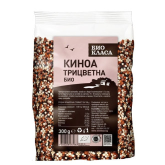 БИО Киноа трицветна 300гр БИО КЛАСА | BIO Quinoa tri-color 300g BIO KLASA