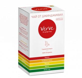 ВЪРВ Чай с джинджифил Асорти (кутия с 5 вида чай) 20бр | VERVE Ginger Assortments 20s