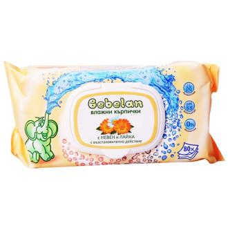 БЕБЕЛАН Мокри кърпички Лайка и Невен 80бр | BEBELAN Wet wipes Calendula & Chamomile 80s
