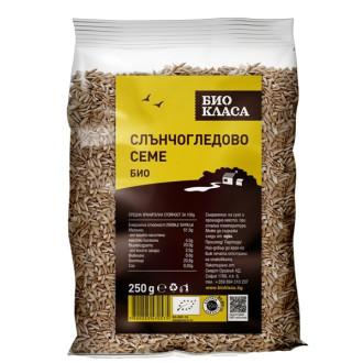 БИО Слънчогледово семе белено 250гр БИО КЛАСА | BIO Sunflower seeds hulled 250g BIO KLASA
