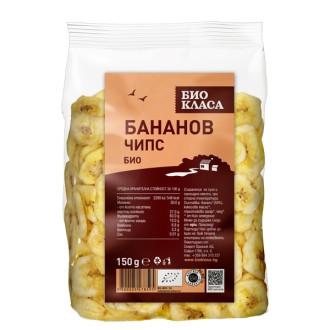 БИО Бананов чипс 150гр БИО КЛАСА | BIO Banana chips 150g BIO KLASA