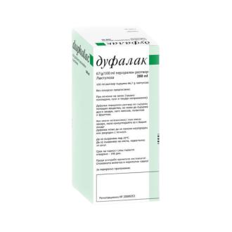 ДУФАЛАК перорален разтвор - сироп x 200мл | DUPHALAC oral solution - syrup x 200ml