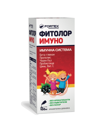 ФИТОЛОР ИМУНО 100мл сироп ФОРТЕКС | FITOLOR IMUNO 100ml syrup FORTEX