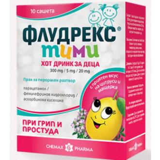 ФЛУДРЕКС ТИМИ ЗА ДЕЦА прах за перорален разтвор - сашета х10 | FLUDREX TIMI HOT DRINK FOR KIDS powder for oral solution - sachets x 10s