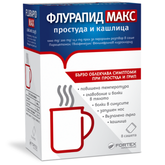 ФЛУРАПИД МАКС простуда и грип сашета х 8бр | FLURAPID MAX cold and cough sachets x 8s