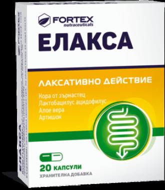 ЕЛАКСА 20бр. капсули ФОРТЕКС | ELAXA 20s capsules FORTEX