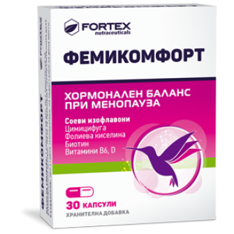 ФЕМИКОМФОРТ 30бр. капсули ФОРТЕКС | FEMICOMFORT 30s caps FORTEX