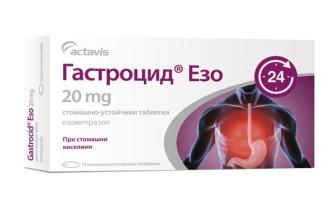 ГАСТРОЦИД ЕЗО 20мг стомашно-устойчиви твърди капсули 14бр. | GASTROCID ESO 20mg gastro-resistant capsules, hard 14s