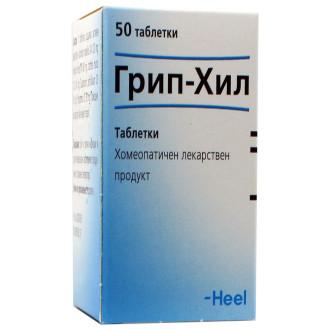 ГРИП-ХИЛ таблетки 50бр. | GRIPP-HEEL tablets 50s