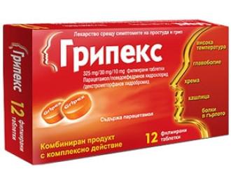 ГРИПЕКС филмирани таблетки 12бр. | GRIPEX film-coated tabs 12s