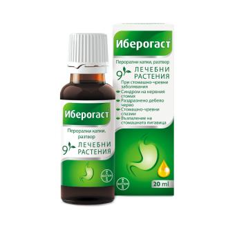 ИБЕРОГАСТ перорални капки, разтвор за стомашно-чревни заболявания 20мл БАЙЕР | IBEROGAST oral drops, solution 20ml BAYER
