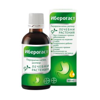 ИБЕРОГАСТ перорални капки, разтвор за стомашно-чревни заболявания 50мл БАЙЕР | IBEROGAST oral drops, solution 50ml BAYER