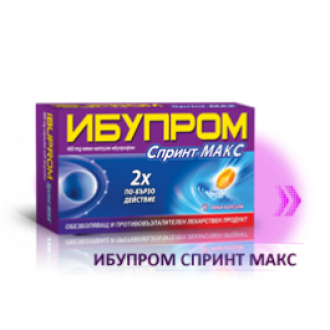 ИБУПРОМ СПРИНТ МАКС 400мг. меки капсули 6бр. | IBUPROM SPRINT MAX 400mg soft capsules 6s