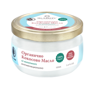 БИО Кокосово масло - екстра върджин 100мл ИКАРОВ | BIO Coconut oil - extra virgin 100ml IKAROV